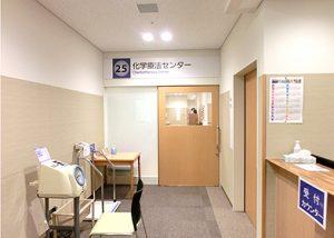化学療法センター入り口